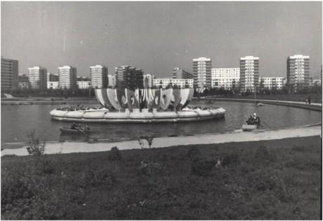 Parc in capitala. Paraca este IOR